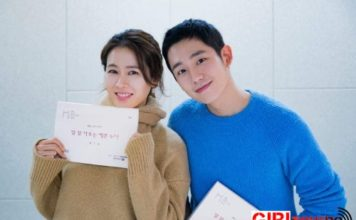 Jung Hae In - Son Ye Jin
