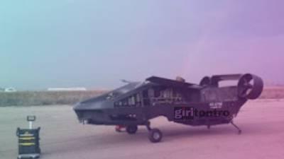 AirMule Ambulance Drone Terbang