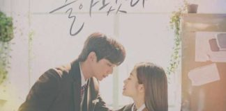 Jo Bo-ah and Yoo Seung-ho My Strange Hero