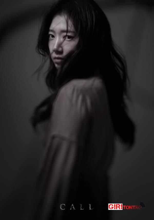 Park-Shin-Hye CALL