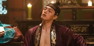 The-Crowned-Clown-Yeo-Jin-Goo